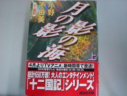 20100805-194301.jpg