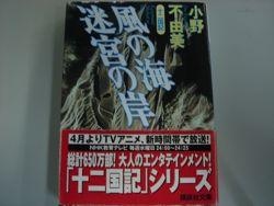 20100805-194303.jpg
