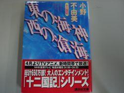 20100805-194304.jpg